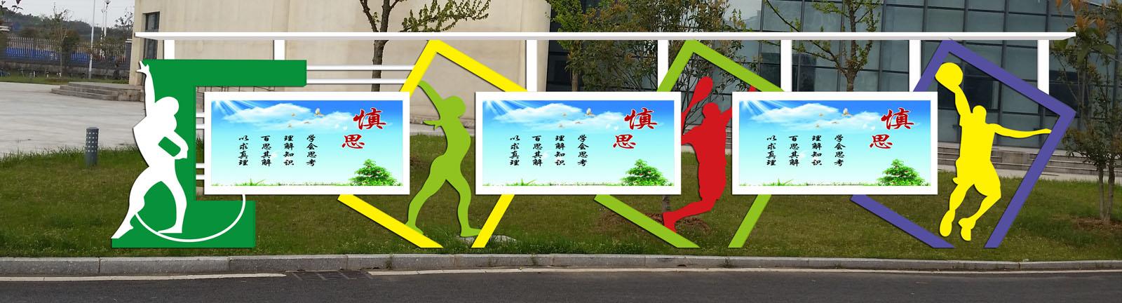 甘肃公交候车亭